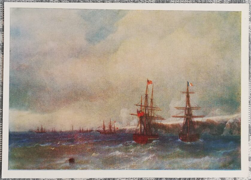 """Ivana Aivazovska 1960. gada """"Jūras kaujas"""" pastkarte 15x10,5 cm"""