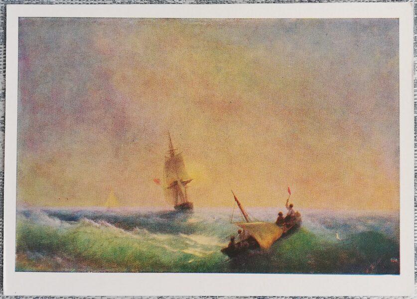 """Ivans Aivazovskis 1960. gada """"Kuģa avārijas izdzīvojušie"""" pastkarte 15x10,5 cm"""