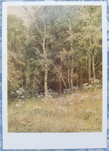 """Ivans Šiškins 1987 """"Ziedi mežā"""" 10,5x15 cm"""