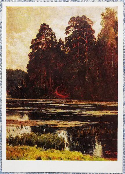 """Ivans Šiškins 1987 """"Dīķis"""" 10,5x15 cm"""