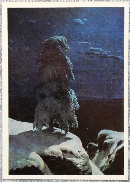 """Ivans Šiškins 1980 """"Savvaļas ziemeļos"""" 10,5x15 cm"""