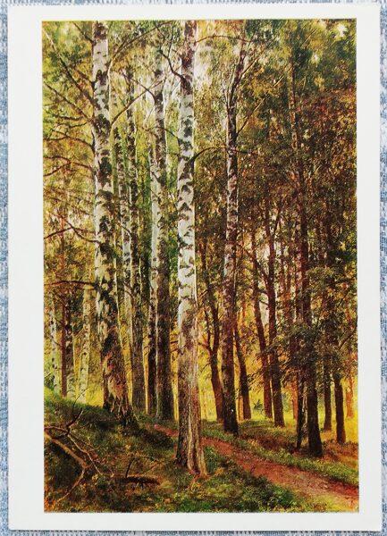 """Ivans Šiškins 1980 """"Bērzu birzs"""" 10,5x15 cm"""
