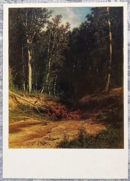 """Ivans Šiškins 1980 """"Straume mežā"""" 10,5x15 cm"""