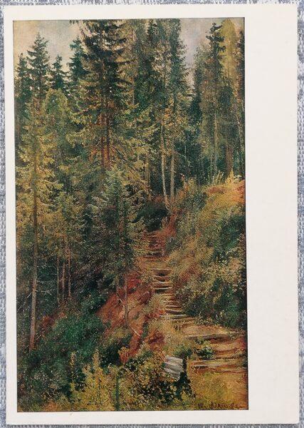 """Ivans Šiškins 1974 """"Ceļš mežā"""" 10,5x15 cm"""