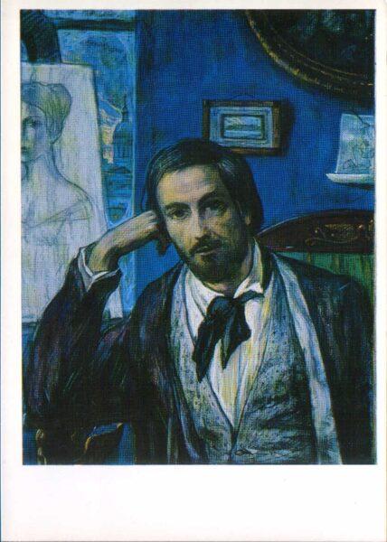 """Iļja Glazunovs 1976. gads """"Raiskis."""" mākslas pastkarte 10,5x15 cm"""