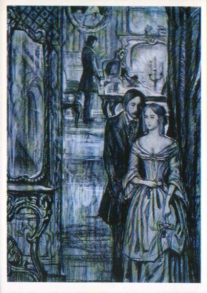 """Iļja Glazunovs 1976. gads """"Raiskis Sanktpēterburgas viesistabās."""" mākslas pastkarte 10,5x15 cm"""