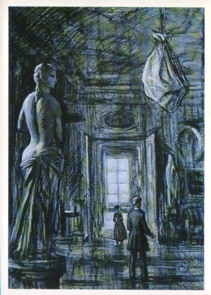 """Iļja Glazunovs 1976. gads """"Vecajā mājā."""" mākslas pastkarte 10,5x15 cm"""