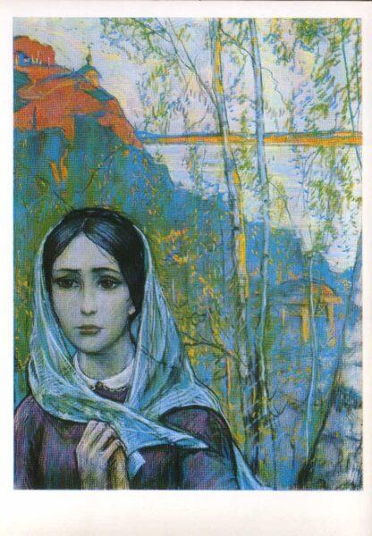 """Iļja Glazunovs 1976. gads """"Vera."""" mākslas pastkarte 10,5x15 cm"""