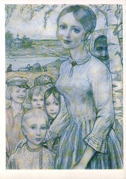 """Iļja Glazunovs 1976. gads """"Marfiņka ar zemnieku bērniem."""" mākslas pastkarte 10,5x15 cm"""