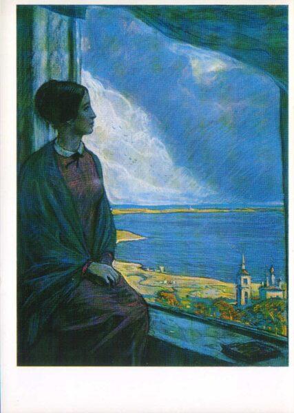 """Iļja Glazunovs 1976. gads """"Vera pie loga."""" mākslas pastkarte 10,5x15 cm"""