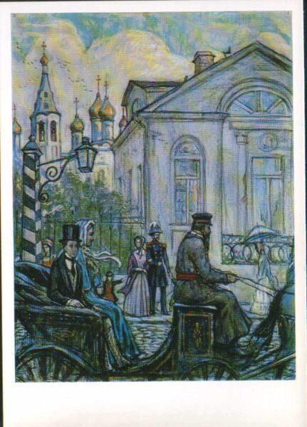 """Iļja Glazunovs 1976. gads """"Provinces pilsēta."""" mākslas pastkarte 10,5x15 cm"""