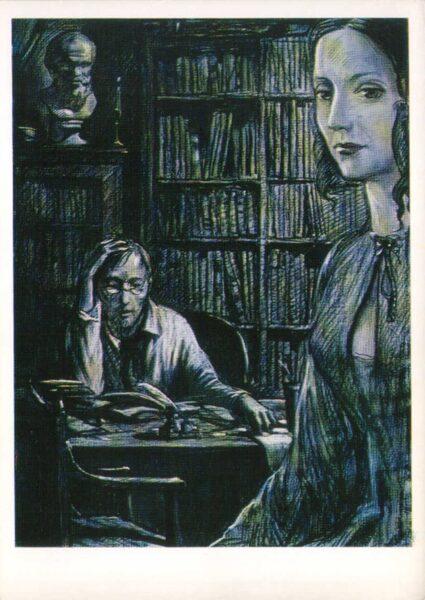 """Iļja Glazunovs 1976. gads """"Uļiņka."""" mākslas pastkarte 10,5x15 cm"""