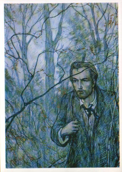 """Iļja Glazunovs 1976. gads """"Marks Volohovs."""" mākslas pastkarte 10,5x15 cm"""