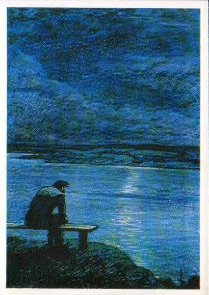 """Iļja Glazunovs 1976. gads """"Mēness gaismas nakts."""" mākslas pastkarte 10,5x15 cm"""