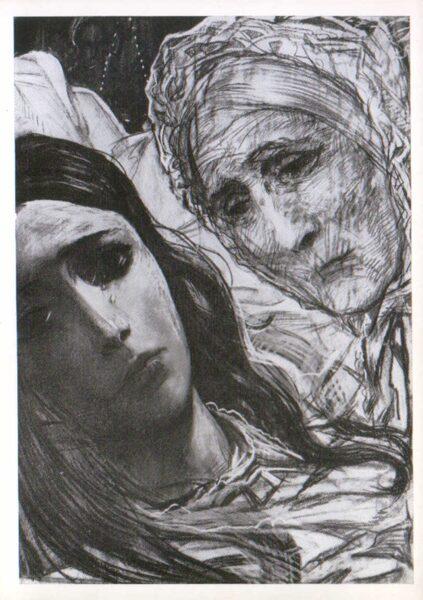 """Iļja Glazunovs 1976. gads """"Vecmāmiņa un Vera."""" mākslas pastkarte 10,5x15 cm"""