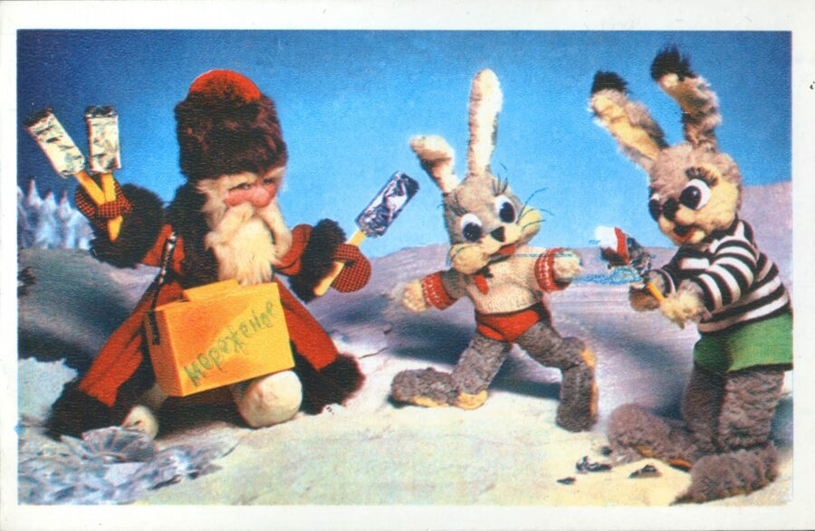 """Jaungada pastkarte """"Laimīgu Jauno gadu!"""" 1978. gada 14x9 cm PSRS perioda suvenīrs."""