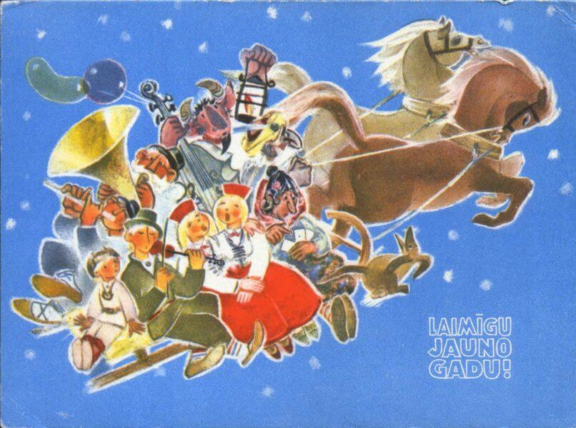 """Jaungada pastkarte """"Laimīgu Jauno gadu"""" 14,5 * 10,5 cm PSRS perioda suvenīrs."""