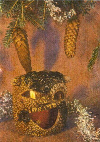"""Jaungada pastkarte """"Laimīgu Jauno gadu!"""" 7 * 10 cm PSRS perioda suvenīrs."""
