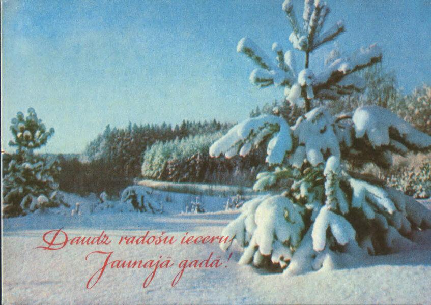 """Jaungada pastkarte """"Daudz radošu ieceru Jaunajā gadā!"""" 14 * 10 cm PSRS perioda suvenīrs."""
