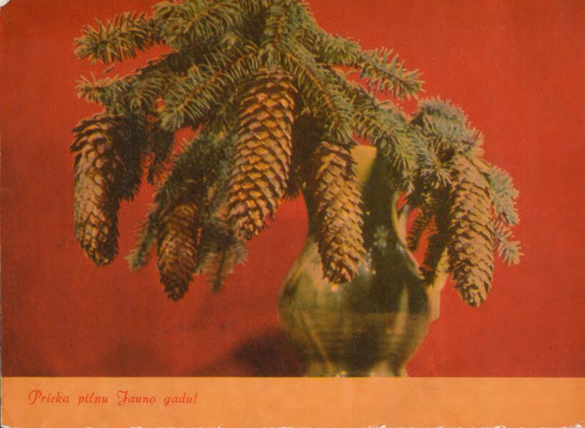 """Jaungada pastkarte """"Laimīgu Jauno gadu!"""" 14 * 10,5 cm PSRS perioda suvenīrs."""