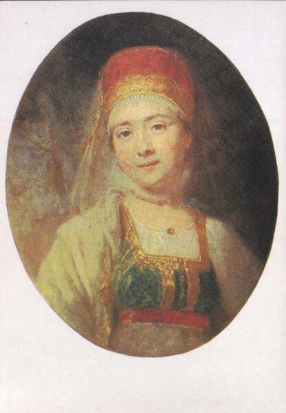 """Vladimirs Borovikovskis 1988. gads """"Torzhok zemnieku sievietes Khristinya portrets"""" mākslas pastkarte 10,5x15 cm"""