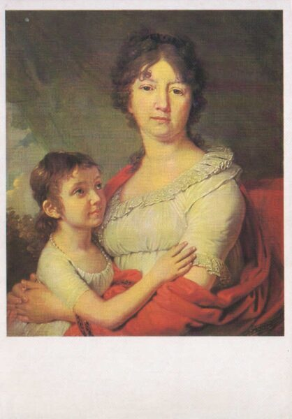 "Vladimirs Borovikovskis 1988./1982. gads ""Annas Evdokimovnas Labzinas un Sofijas portrets"" mākslas pastkarte 10,5x15 cm"