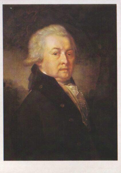"""Vladimirs Borovikovskis 1988. gads """"A. P. Konstantinova portrets"""" mākslas pastkarte 10,5x15 cm"""