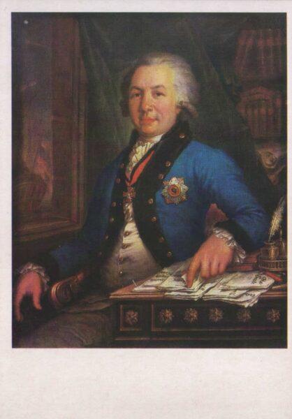 """Vladimirs Borovikovskis 1986./1982. gads """"Dzejnieka Gavriila Romanoviča Deržavina portrets"""" mākslas pastkarte 10,5x15 cm"""