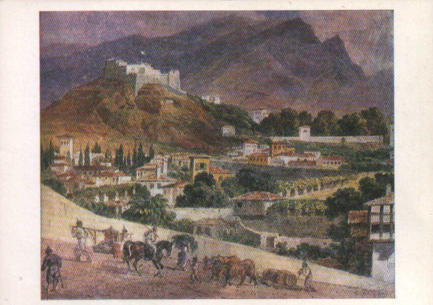 """Kārlis Brilovs 1990. gads """"Ainava Madeiras salā."""" mākslas pastkarte 15x10,5 cm"""