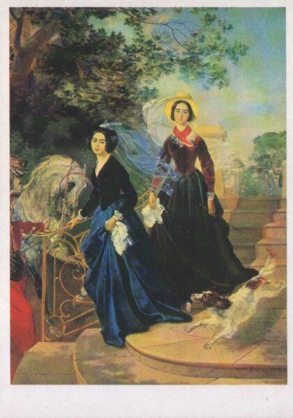 """Kārlis Brilovs 1988./1971. gads """"Šishmarevu māsu portrets"""" mākslas pastkarte 10,5x15 cm"""