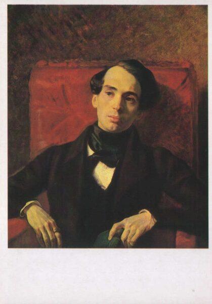 """Kārlis Brilovs 1988./1985. gads """"Rakstnieka Aleksandra Strugovščikova portrets"""" mākslas pastkarte 10,5x15 cm"""