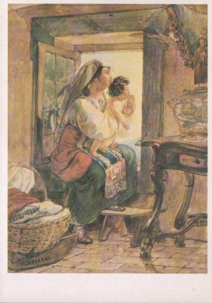 """Kārlis Brilovs 1985. gads """"Itāliete ar bērnu pie loga"""" mākslas pastkarte 10,5x15 cm"""