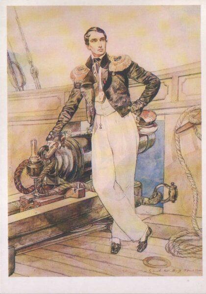 """Kārlis Brilovs 1985. gads """"Kornilova portrets uz kuģa """"Femistocl"""""""" mākslas pastkarte 10,5x15 cm"""