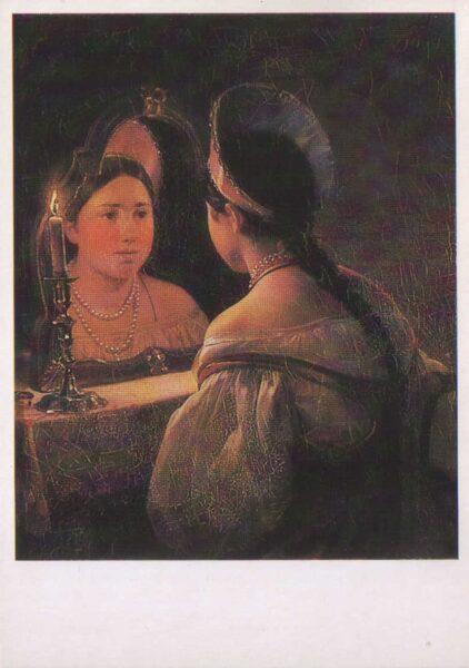 """Kārlis Brilovs 1985. gads """"Zīlējoša Svetlana"""" mākslas pastkarte 10,5x15 cm"""