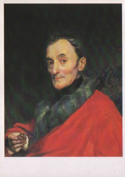 """Kārlis Brilovs 1985. gads """"Lanči portrets"""" mākslas pastkarte 10,5x15 cm"""