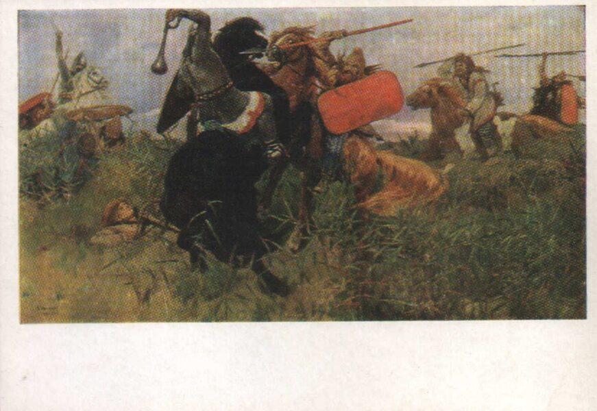 """Viktors Vasņecovs 1990. gads """"Skitu cīņa ar slāviem."""" mākslas pastkarte 15x10,5 cm"""