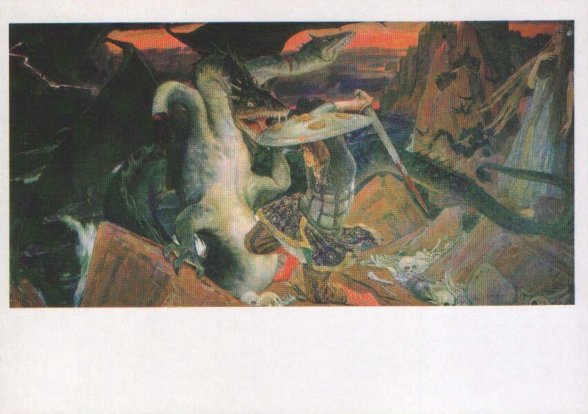 """Viktors Vasņecovs 1988. gads """"Ivana Careviča kauja ar trīsgalvaino Pūķi."""" mākslas pastkarte 15x10,5 cm"""