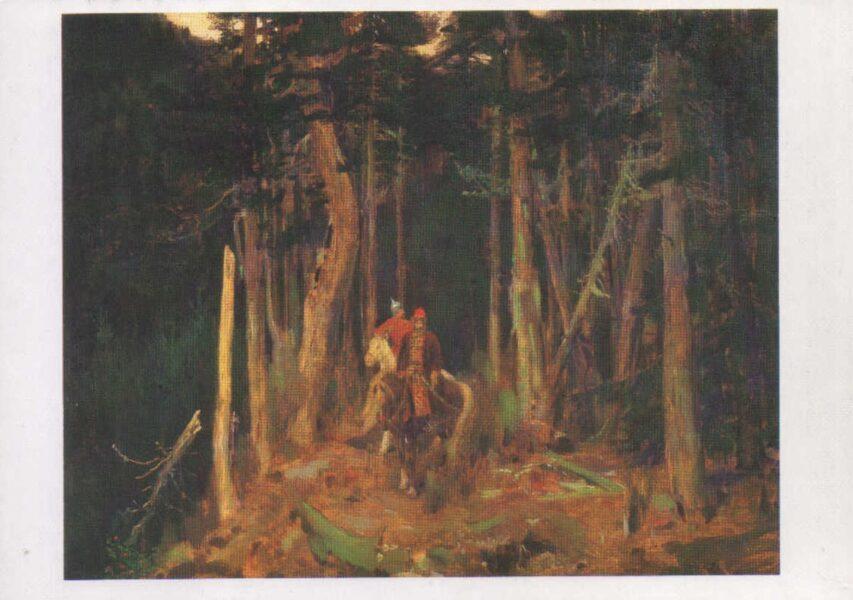 """Viktors Vasņecovs 1988. gads """"Brjanskas meži."""" mākslas pastkarte 15x10,5 cm"""