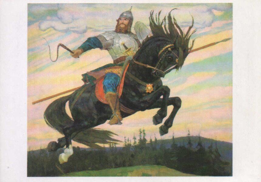 """Viktors Vasņecovs 1988. gads """"Varonīgs leciens."""" mākslas pastkarte 15x10,5 cm"""