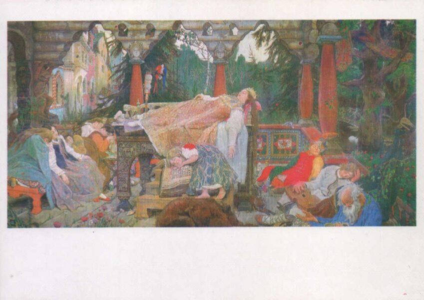 """Viktors Vasņecovs 1988. gads """"Dusošā princese."""" mākslas pastkarte 15x10,5 cm"""
