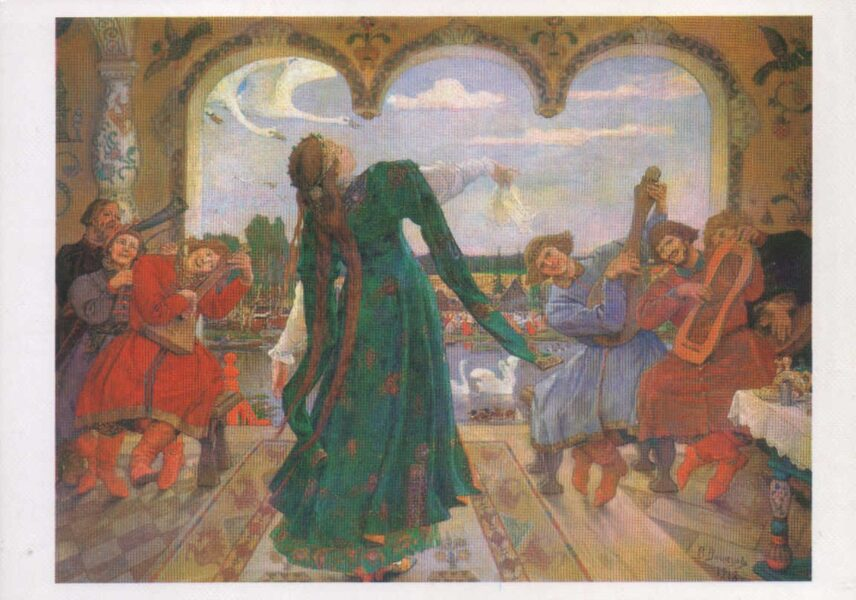 """Viktors Vasņecovs 1988. gads """"Princese varde."""" mākslas pastkarte 15x10,5 cm"""