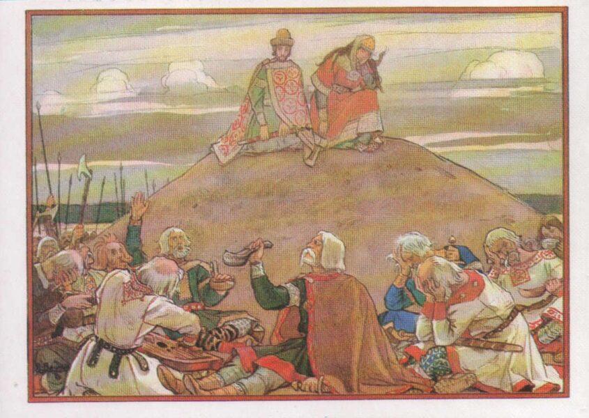 """Viktors Vasņecovs 1988. gads """"Trizna."""" mākslas pastkarte 15x10,5 cm"""
