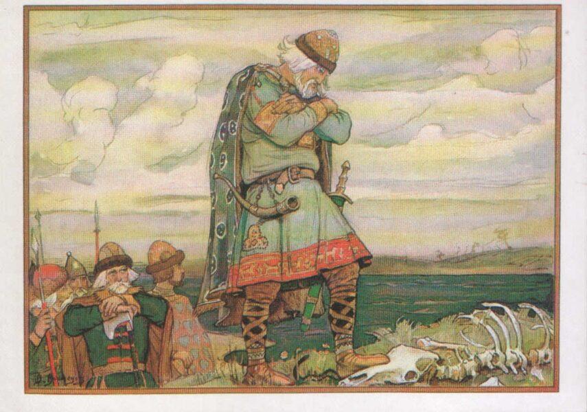"""Viktors Vasņecovs 1988. gads """"Uzkāpa uz zirga galvaskausa."""" mākslas pastkarte 15x10,5 cm"""