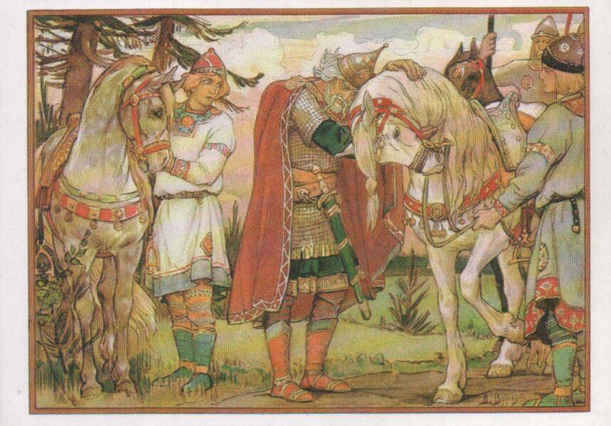 """Viktors Vasņecovs 1988. gads """"Oļega atvadīšanās no zirga."""" mākslas pastkarte 15x10,5 cm"""