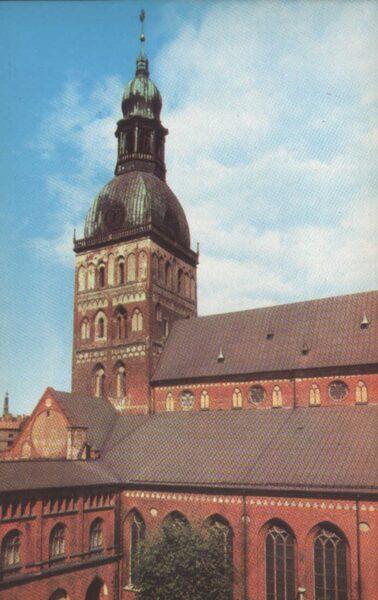 Latvija. Rīga. 1981. gads Doma koncertzāle. 9x14 cm.
