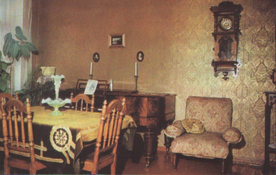 """Latvija. Rīga. 1981. gada pastkarte """"V.I. Ļeņina memoriālais muzejs-dzīvoklis, Kirova iela 18."""" 14x9 cm."""