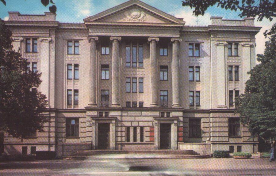 """Latvija. Rīga. 1981. gada pastkarte """"Rīgas Tautas deputātu padomes izpildkomitejas ēka."""" 14x9 cm."""