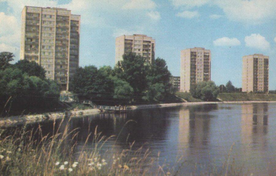 """Latvija. Rīga. 1981. gada pastkarte """"Jaunas dzīvojamās ēkas Juglā."""" 14x9 cm."""