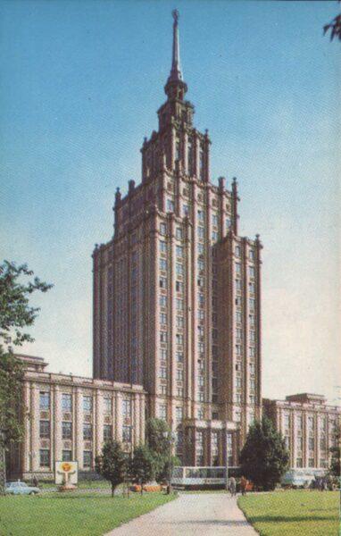 """Latvija. Rīga. 1981. gada pastkarte """"Latvijas PSR Zinātņu akadēmija (Kolhoznieka māja)."""" 9x14 cm."""