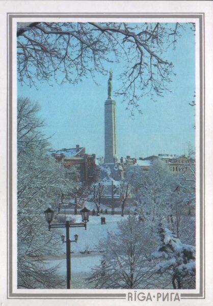 """Latvija. Rīga. 1989. gada pastkarte """"Brīvības piemineklis. Tēlniece K. Zāle."""" 10,5x15 cm."""